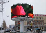 Ultrathin Full Color LED Display P25 High Precision Outdoor with Nova / Linsn Control system